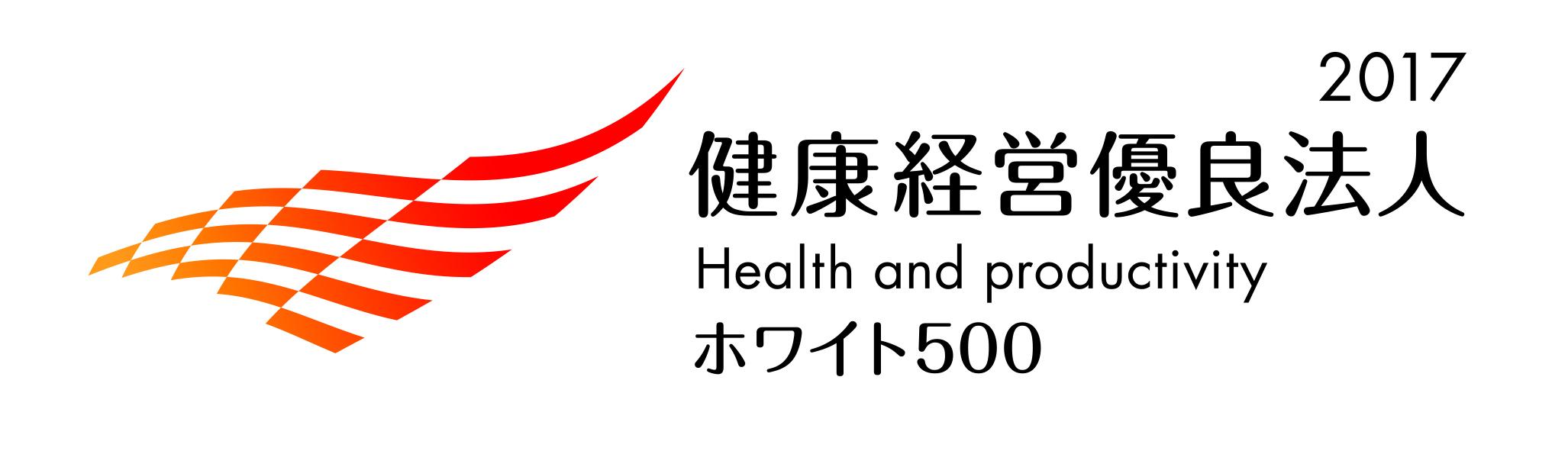 健康経営_fin_0811