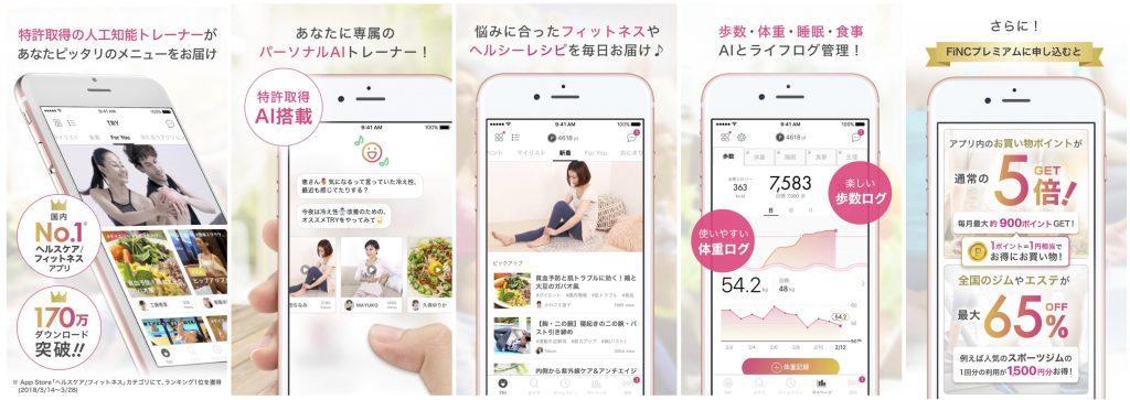 app_170-min