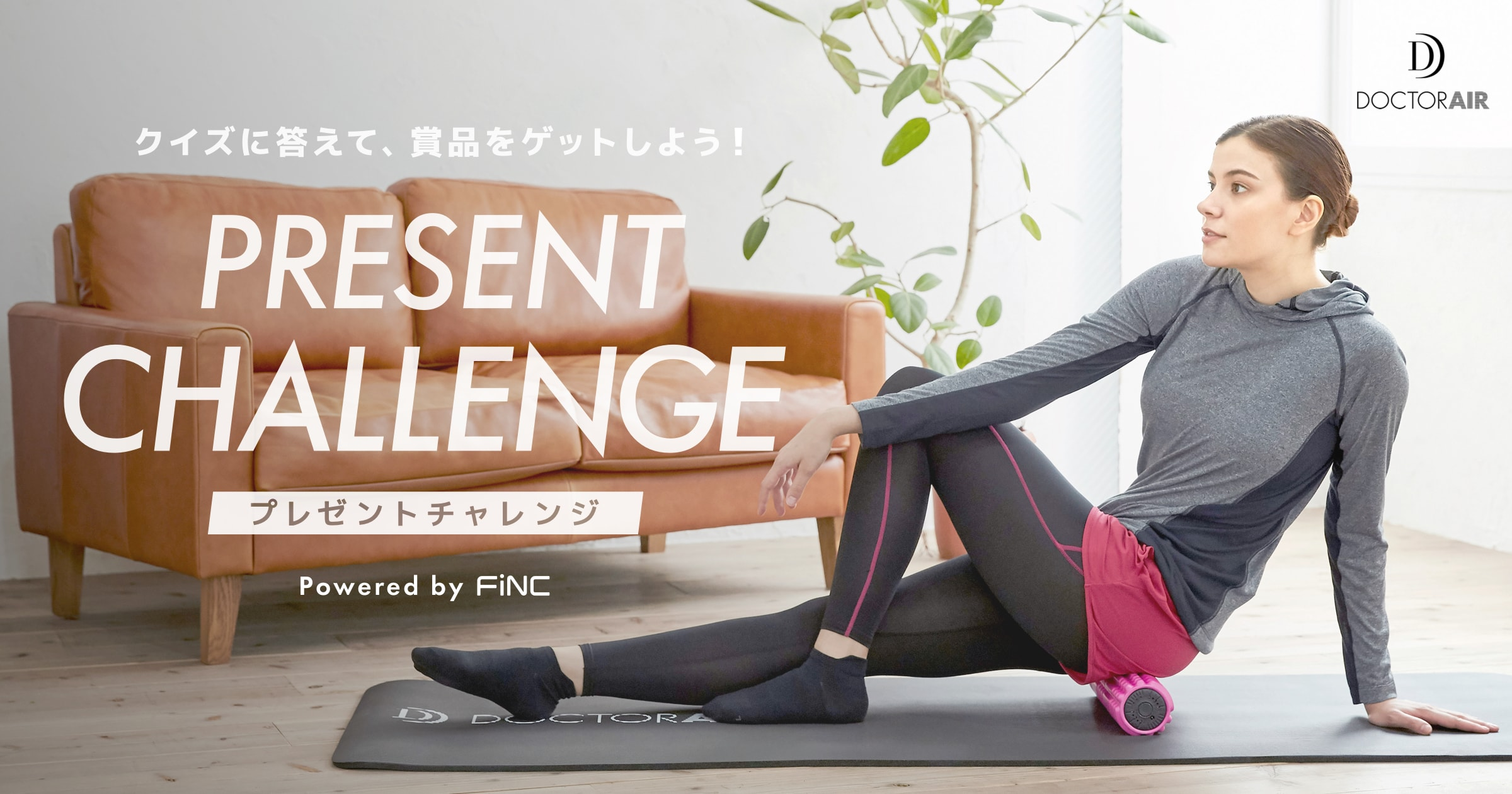 img_pr_present_challenge