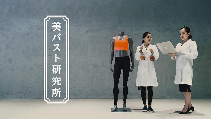 840×474_UA_スポーツブラ訴求動画_02