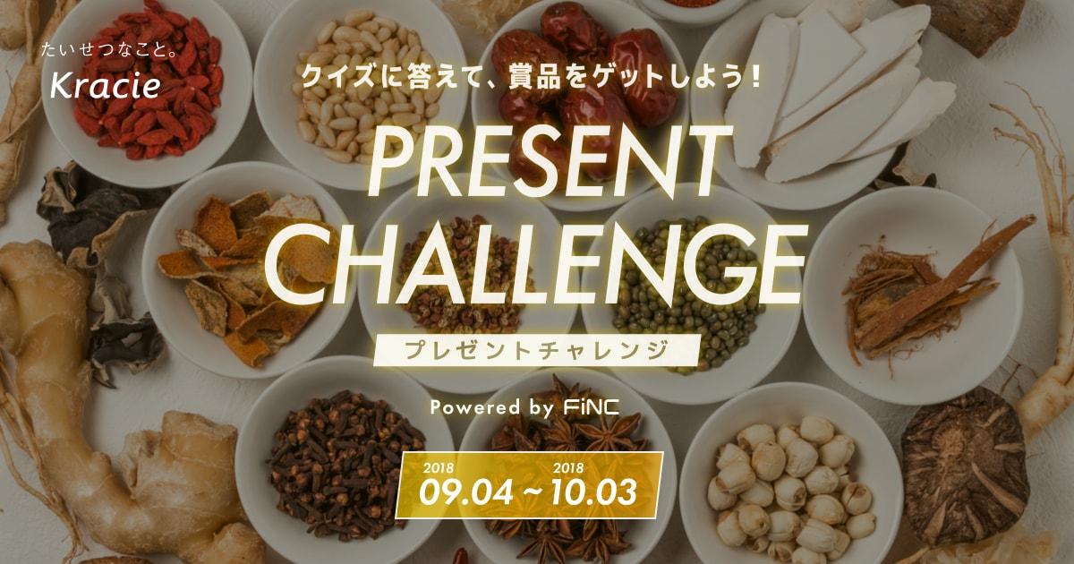 img_pr_present_challenge_ogp