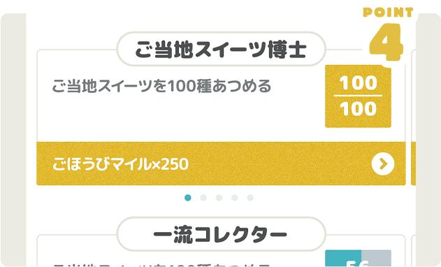004のコピー